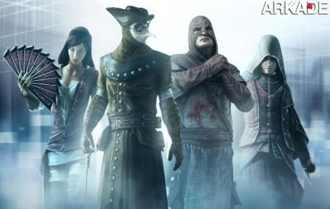 Ubisoft anuncia Assassin's Creed: Brotherhood