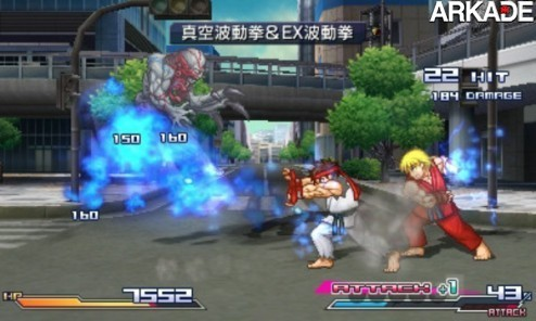 project x zone 3ds screenshot ryu and ken1 Capcom X Sega X Namco: conheça o crossover Project X Zone
