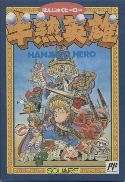 Heróis do Mundo Nerd Especial Dream Team - Kazuhiko Aoki