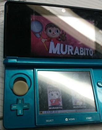 Pelo visto Super Smash Bros anda quebrando alguns 3DS no Japão