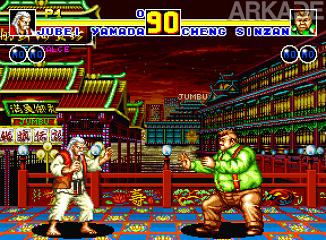 E se os cenários dos jogos de luta existissem no mundo real? Peraí, eles existem!