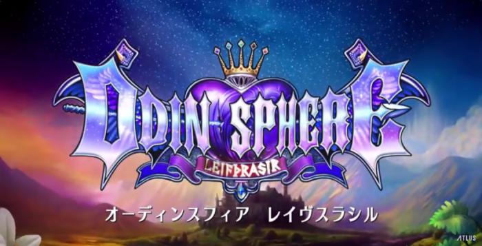 Produtora de Dragon's Crown está trabalhando em remake HD de Odin Sphere, confira o trailer