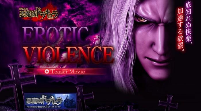 """Castlevania: Konami anuncia novidade bizarra e cheia de """"violência erótica"""""""