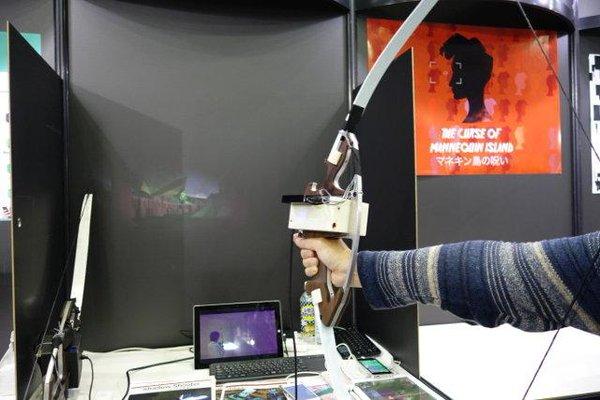 Shadow Shooter é um game em realidade aumentada jogado com um arco-e-flecha de verdade