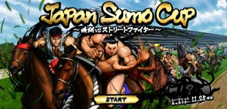 japan sumo cup