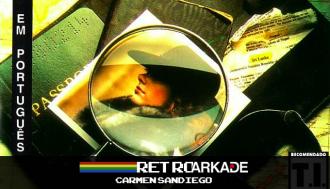 retro-carmen