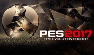 pes_2017_logo