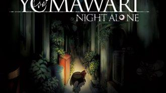 yomawari-cover