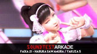 soundtest