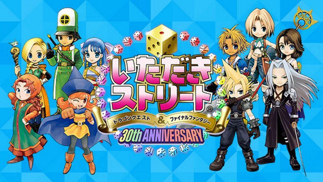 Crossover para comemorar os 30 anos de Final Fantasy e Dragon Quest ganha data de lançamento