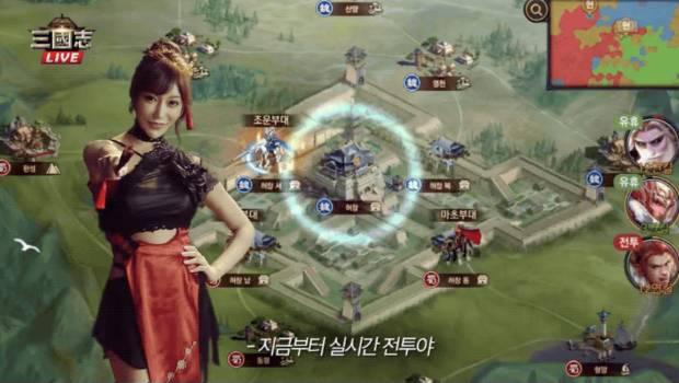 Tribuna Arkade: mobile game coreano vai sortear calcinha de atriz pornô