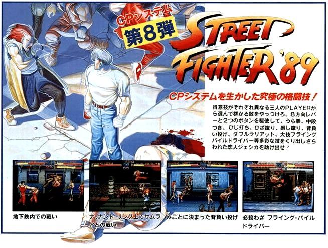 RetroArkade: Saturday Night Slam Masters, a luta livre da Capcom