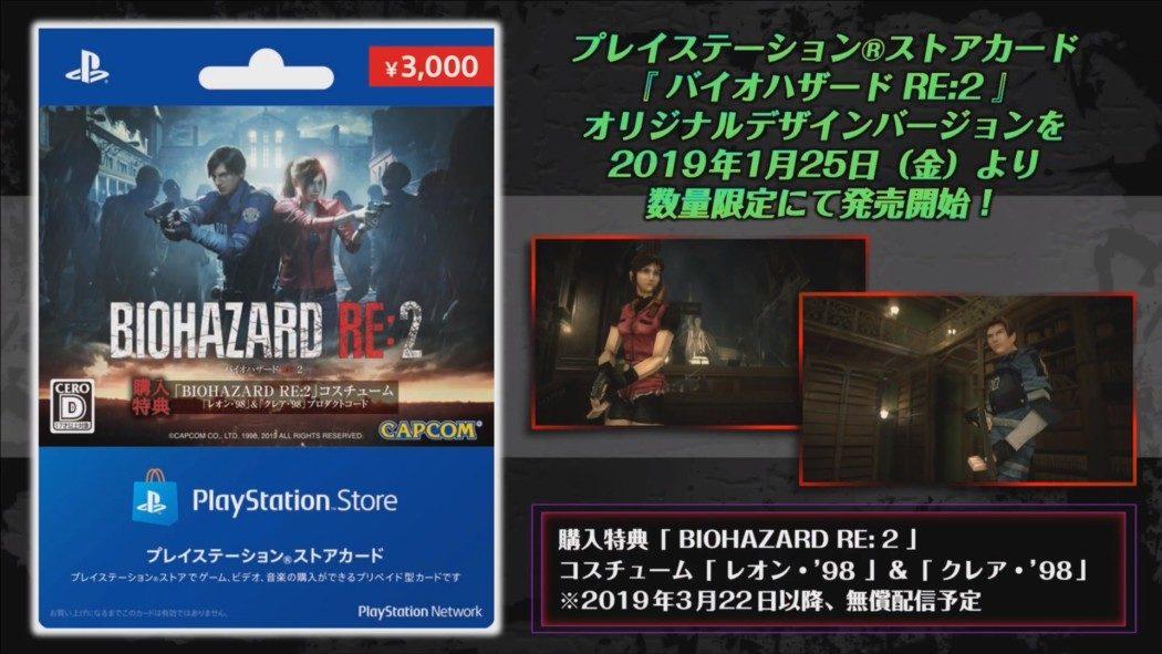 Resident Evil 2 Remake receberá skins do PS1 e novo modo de jogo pós-lançamento