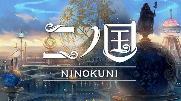 Ni No Kuni ganhará um filme em anime pela Level-5 e pela Warner