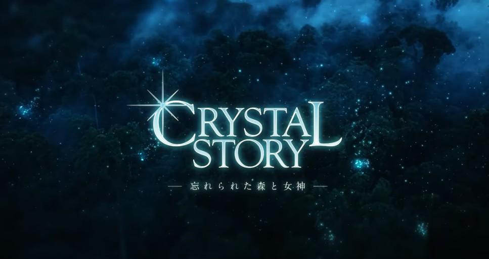 Crystal Story: Square Enix revela teaser do que promete ser uma nova saga