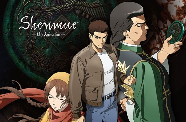 Shenmue ganhará uma adaptação em anime pela Crunchyroll e Adult Swim