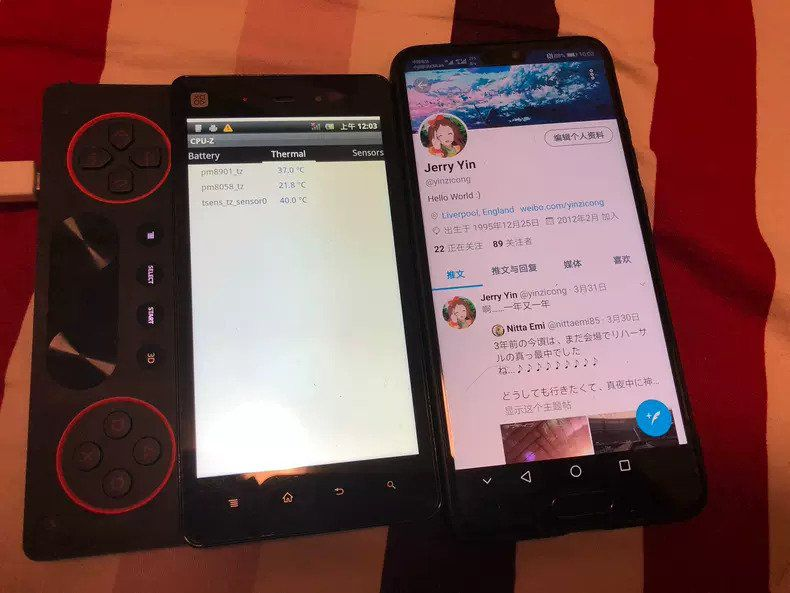 sony_xperia_play_2_prototype_2.jpg