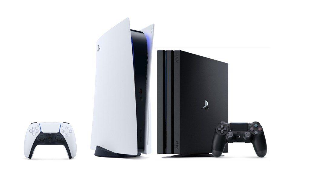 Chegada do PS5 não lançará PS4 para o lixo