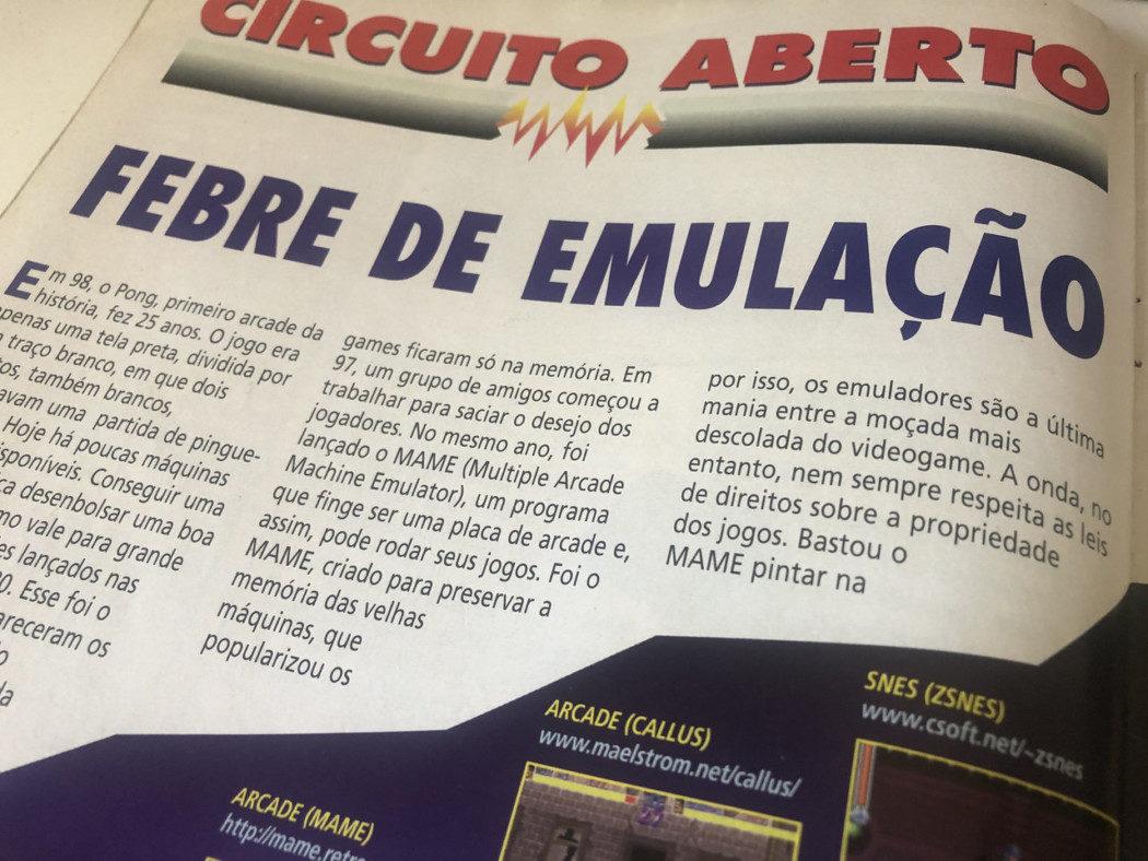 RetroArkade: Emulação já era conversa na Super Game Power em 1999