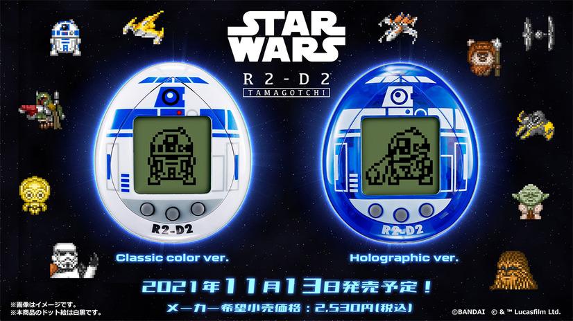 Cuide do seu próprio R2-D2 com os novos (e nostálgicos) Tamagotchis de Star Wars!