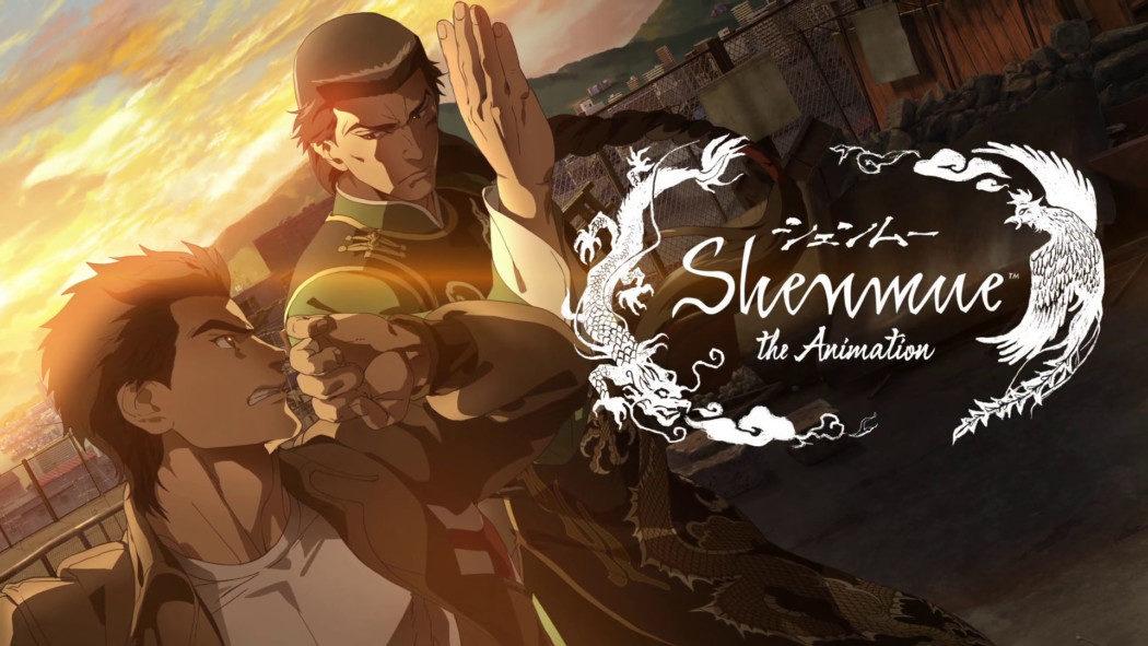 Shenmue: série animada inspirada no game ganha primeiro trailer
